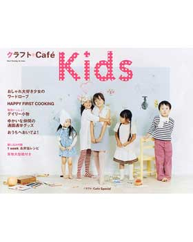 craft cade kids