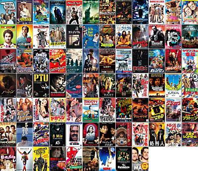 今年もいい映画をたくさん観たなぁ〜