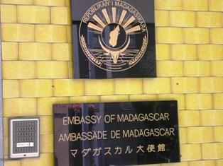 マダガスカル大使館