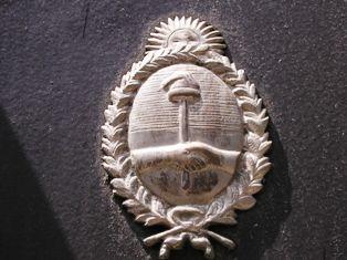 アルゼンチン大使館ロゴ