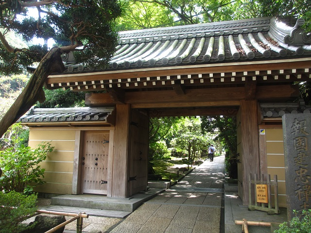 秋の鎌倉ポタ�