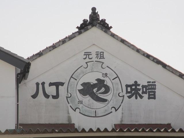 岡崎市ポタ�