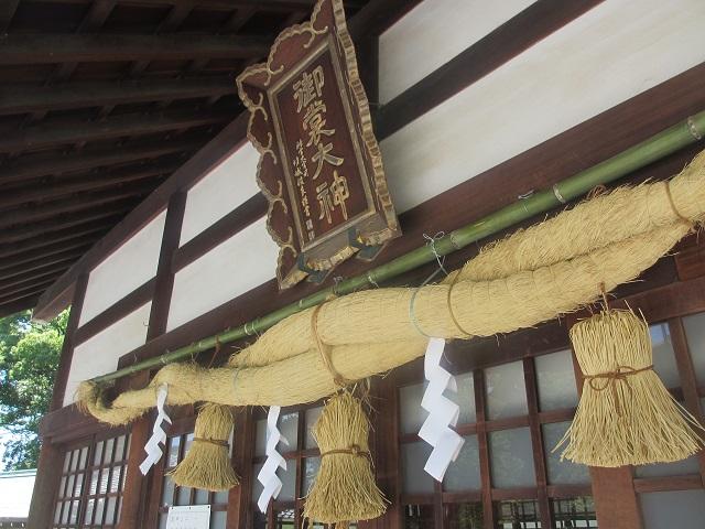 御裳神社のアジサイ�