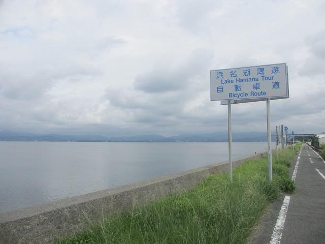 浜名湖1周ツーリング�