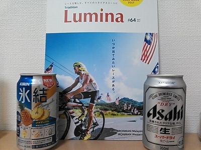 LUMINA64号