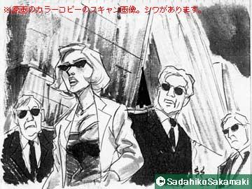 「オリジナルタイガ」画像(5)