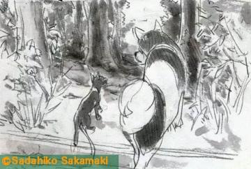 「進め!レッサー」第二話 画像(4)
