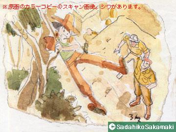 「オリジナルタイガ」画像(9)