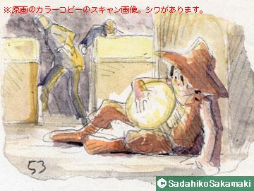 「オリジナルタイガ」画像(10)