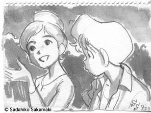 「オリジナルタイガ」画像(12)