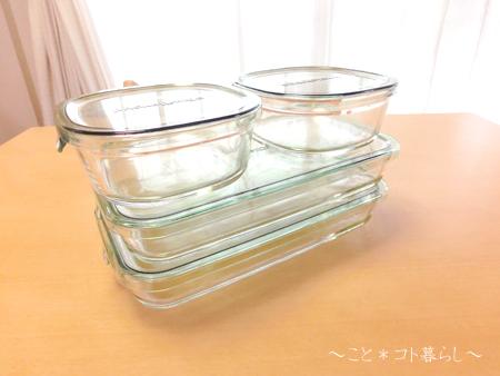 毎週作り置きを作る働くママがおすすめ!常備菜の保存容器は、耐熱ガラス製が一番! - くらしのノート -ワーキングマザーの暮らしと子供と-