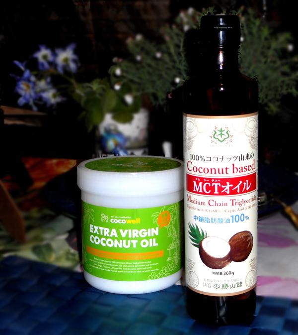 ココナッツオイルとMCTオイル