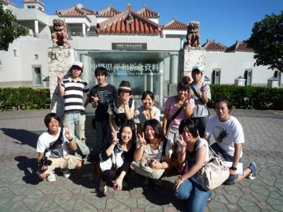 県立平和祈念資料館