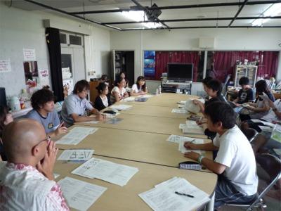 琉球大学法文学部