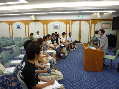 PEACE CONCERT in OKINAWA(創価学会沖縄国際平和会館)