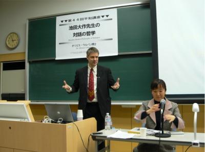 第44回平和講座を開催
