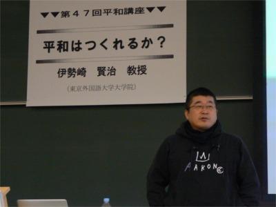 第47回平和講座を開催