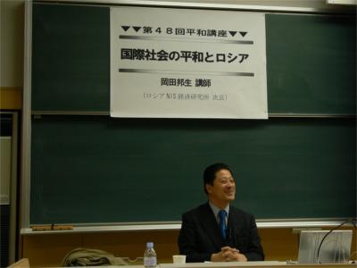 第48回平和講座を開催