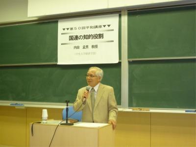 第50回平和講座を開催(2010年7月9日)