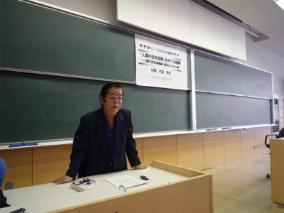 第51回平和講座を開催(2010年7月16日)