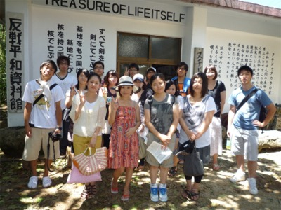 沖縄平和研修開始!(2010年9月2日)