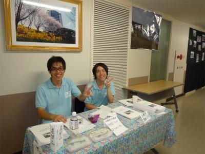 沖縄平和研究会01