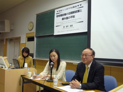 第52回平和講座を開催(2010年12月3日)