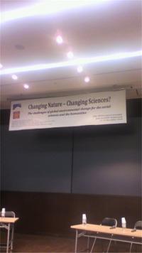 国際社会科学評議会の国際会議