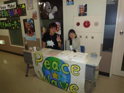 創大祭04_Peace☆Wave.jpg