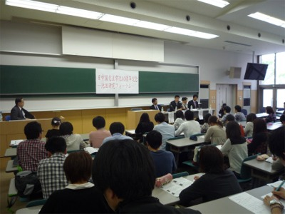 日中国交正常化40周年記念「池田研究フォーラム」開催