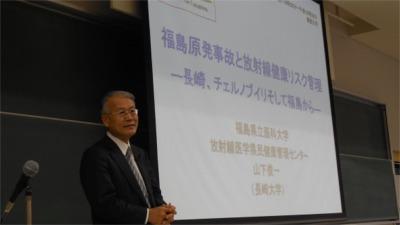 第60回平和講座を開催しました。(2012年12月7日)