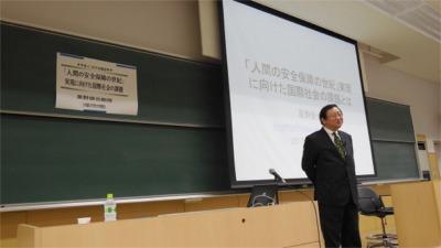 第61回平和講座を開催しました。(2012年12月14日)