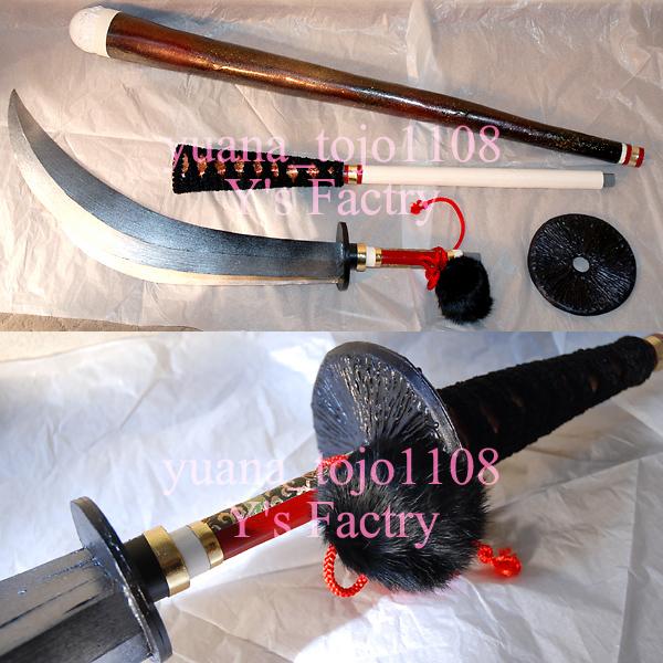 """双薙刀""""慟哭"""" その3"""