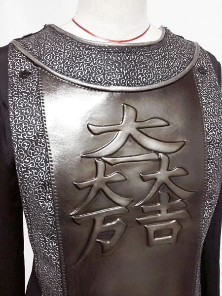 戦国BASARA3 石田三成・鎧(既製品改造)