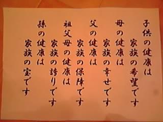 12-11-19_002.jpg