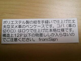 20130318_155230.jpg