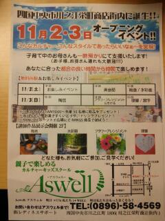 20131101_102909.jpg