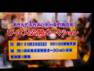 20141121_145335.jpg
