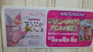 20141211_091527.jpg