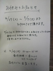 IMG_20190417_155959.jpg