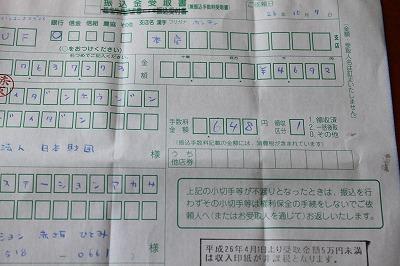 s-006 (2).jpg