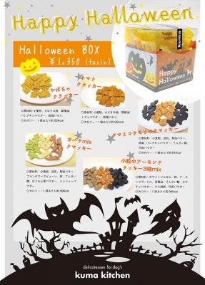 halloween140929.jpg