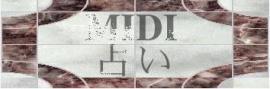MIDI占い