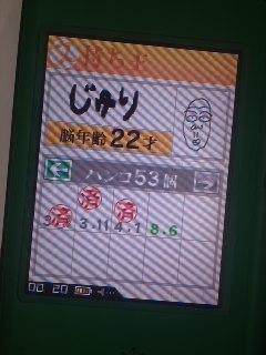 mini_110806_00200001.jpg