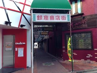 散歩商店街
