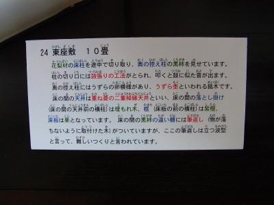 R0013865.JPG