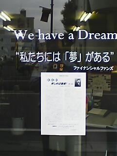 夢の実現へと続く扉(こんなところに私のコラムも)