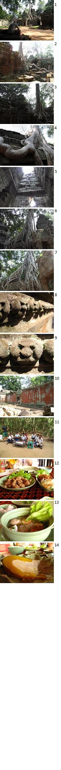 カンボジア6.jpg
