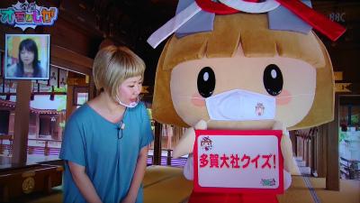 たがゆいちゃん登場!