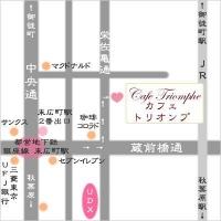 カフェ・トリオンプ地図